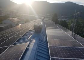 김해 태양광 발전소 94kw (RPS) 특수 …